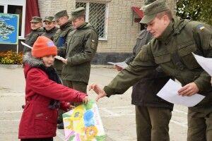 Маленькі патріоти привітали зі святом луцьких нацгвардійців (Фото)