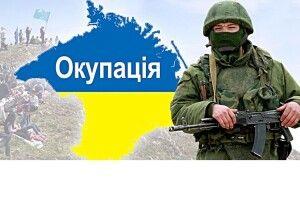 Правда про те, чому Україна здала Крим