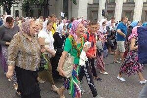 У Луцьку відбудеться хресний хід Московського патріархату