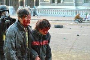 Річниця Майдану:18 лютого 2014 року в центрі Києва загинуло 40 людей