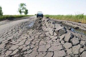 Стало відомо, скільки людей постраждало в ДТП на Волині через погані дороги