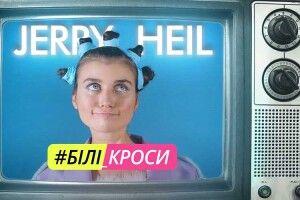«Ахрана, атмєна»: українська співачка зізналася,щоунеї ніколи небуло сексу