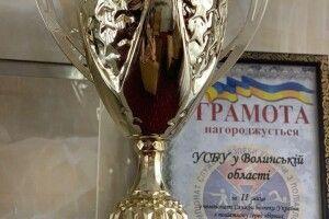 Команда Управління СБУ у Волинській області здобула ІІ місце у Чемпіонаті України з поліатлону