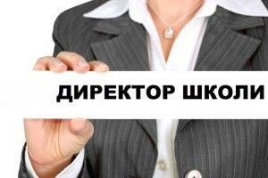 Обіцянку Зеленського про величезні зарплати вчителям вдасться здійснити меру Львова? (Добірка резонансних новин тижня)