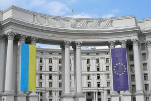 МЗС України відреагувало на бойові дії в Нагірному Карабасі