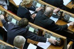 Зеленський пропонує виганяти з Ради прогульників та кнопкодавів