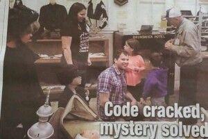 Відвідувач музею несподівано розгадав секретний код до сейфу