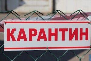 Озвучили кінцевий термін, коли можуть запровадити локдаун в Україні