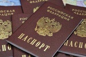 Виборці з російськими паспортами будуть обирати владу на Донбасі – Порошенко про «формулу Штайнмаєра»