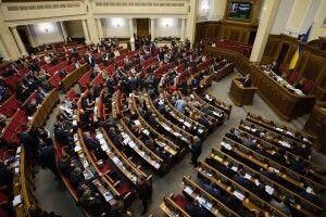 Верховна рада ухвалила постанову про надання Україні Плану дій щодо членства в НАТО, яку ініціювала команда Петра Порошенка