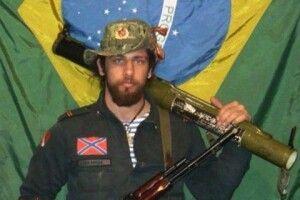 Поплічника терористів ОРДЛО бразильця Лусваргі засудили до 13-ти років позбавлення волі