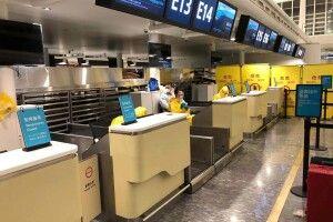 В Ухані пасажири українського літака вже пройшли дві лінії санітарного контролю