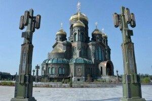 Патріарх Кирило освятив «головну церкву армії» країни-агресора