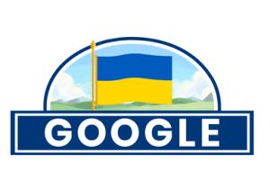Google подарував українцям до Дня Незалежності новий дудл