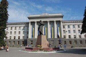Міносвіти оголосило конкурс на посаду ректора СНУ імені Лесі Українки