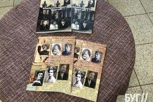 У Володимирі-Волинському видають унікальну серію спогадів: побачила світ восьма збірка