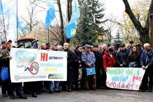 Ще раз — на захист української землі