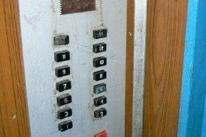 У Луцьку обірвався ліфт із жінкою всередині