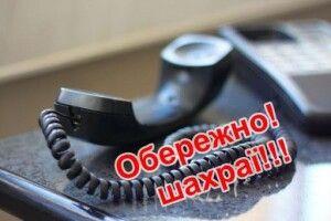 Українців обкрадають «лікарі» і «поліцейські»: як не стати жертвою