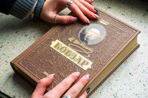 «Тараса Шевченка потрібно читати ізнати, ане святкувати його іменини»