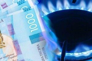 В Україні вдвічі знизи ціни на газ, але не всім