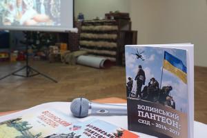 Волиняни перші, хто зібрав всю інформацію про своїх земляків, загиблих у війні на Донбасі (Фото, відео)
