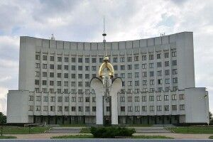 Стартувала перша сесія нового складу Волинської обласної ради (Фото)