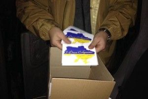 Донеччан привітали листівками із Днем Соборності
