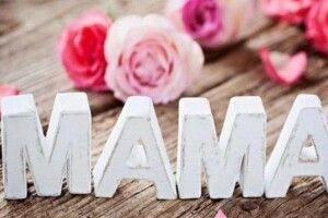 Громада запрошує вшанувати матерів