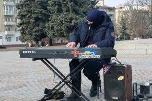 У Рівному на майдані виступив піаніст-екстреміст (ВІДЕО)