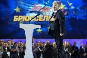 Порошенко чи Путін: вибір-2019*