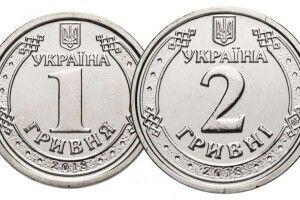Дизайн монет 1та2гривні перероблять