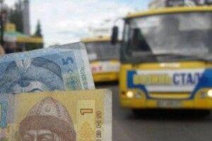 У Луцьку пропонують ввести спеціальний квиток для пасажирів, які платять готівкою