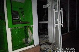 У Києві підірвали банкомат