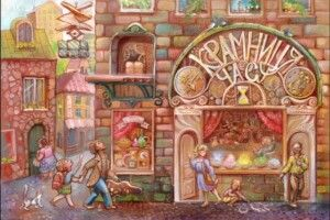 Засновниця «Креативної книги» видала книгу для дітей