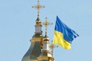 Половина українців вважають себе вірними Православної церкви України