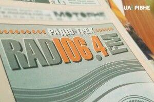 Нацрада оштрафувала «Радіо Трек» через мовні пісенні квоти