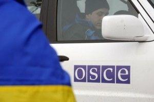 У Сереховичах приймали представників ОБСЄ
