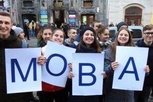 Закон про мову опублікували у «Голосі України»