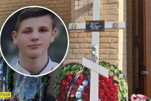 Під нігтями 14-річногоДениса Чаленка, який загинув за таємничих обставин у Прилуках, знайшли фрагменти чужої шкіри
