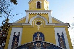 Сьогодні протестуватимуть віряни УПЦ Московського патріархату