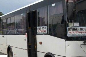 «Редакціє, допоможіть нам вирішити проблему  з автобусом»