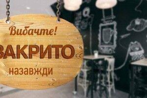У Нововолинську начас карантину припинили виробничу діяльність дванадцять суб'єктів господарювання