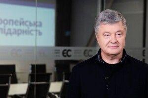 У Порошенка день народження, він звернувся до патріотів Донбасу