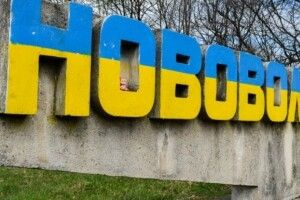 Чому у Нововолинську піднімає голову кримінал?