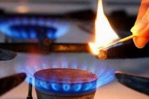Волиняни масово крадуть газ