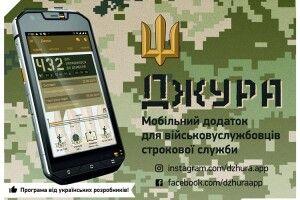 Путін дивиться в очі українським солдатам із… телефона