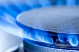 Волинський постачальник «Волиньгаззбут» ціну за газ у лютому поставив таку, як сказав уряд