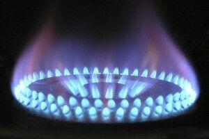 Із серпня платитимемо менше за природний газ