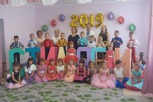 У Суходолах Володимир-Волинського району капітально відремонтували дитсадок